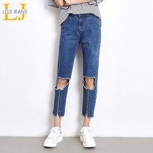 20ab59d3a Promoción de Jeans Agujero Grande - Compra Jeans Agujero Grande ...
