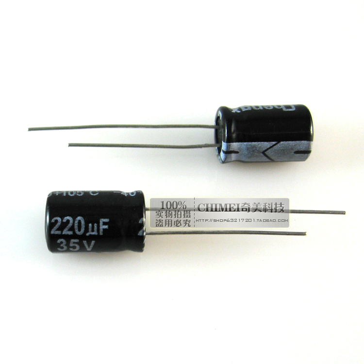 Electrolytic Capacitor 35V 220UF 8 * 12MM Volume 8X12 Mm Electronic Components
