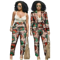 African Clothes for Women Dashiki African Print Clothing 2 Piece Set For Women Pant and Bazin Riche African Batik clothes Both