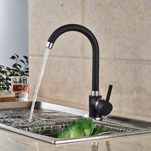 Großhandel Und Einzelhandel Aus Massivem Messing Küchenarmatur Schwarz Körper Einhand-loch Vessel Vanity Sink Mischbatterie