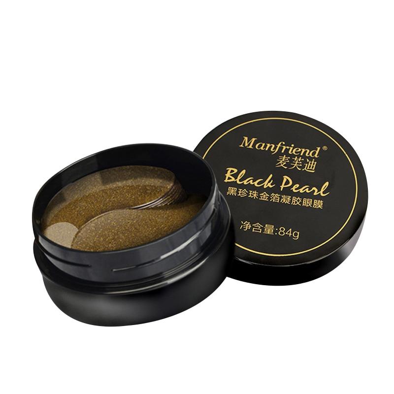 Back Pearl Collagen Eye Mask Anti Wrinkle Sleeping Eye Patch Dark Circles Eye Bags Remover Gold Gel Mask Eye Care