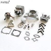 FVITEU 35cc 4 болт обновления двигатели для автомобиля комплект подходит 1/5 HPI BAJA 5B 5 т 5SC Losi 5ive T Rovan