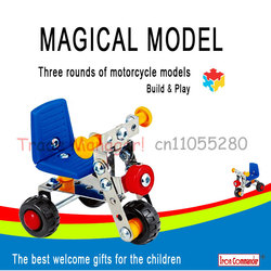 2014 new metal model assembly toys, 3D doll car assembled model, removable jigsaw puzzle for Childrens Gifts