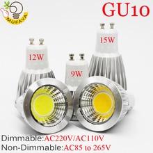 Супер яркий GU10 Светодиодный ламповый светильник с регулируемой яркостью лампада декоративная ампула теплый/белый 220 В 9 Вт 12 Вт 15 Вт cob лампада led GU10 Светодиодная лампа