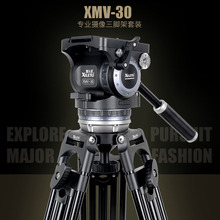 XILETU XMV-30 Professional Film and Television Tripod and Head For Sachtler Video Recorder Movie and TV play