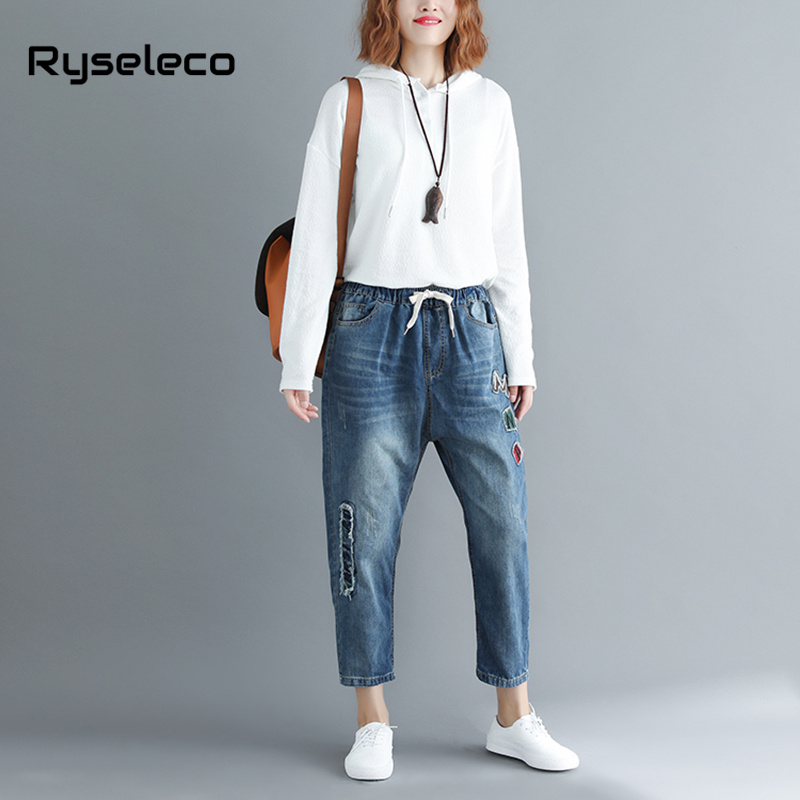 a6d076d4e1a Women Plus size Harem Pants Classic Regular Letters Embroidery Patches  Elastic Waist Scratched Washed Denim Trousers Loose Jeans-in Jeans from  Women s ...