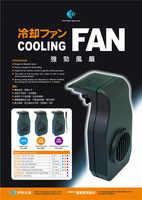 1 piece plastic cooling fan simple and powerful fan mini hang on cooling fan aquarium fish tank supplies YILI R-C-001/002/003