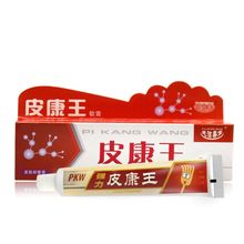25g Natural Herbal Antibacterial Bacteriostatic Ointment Antifungal Dermatitis Psoriasis Eczema Itch Skin Disease Cream