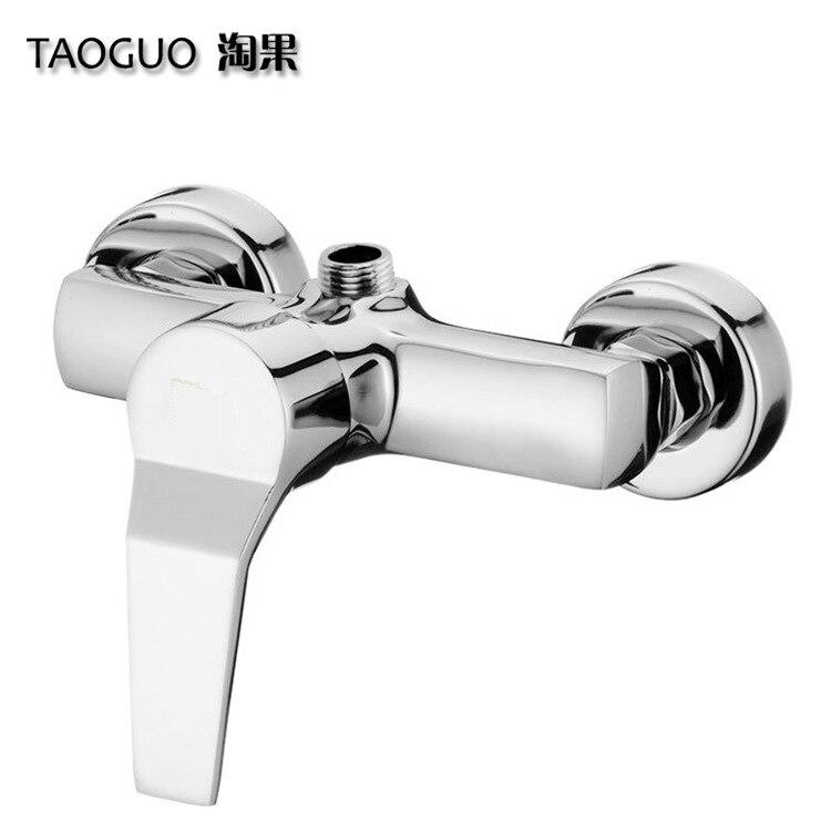 Nao fruit Quartet copper shower faucet 4 minutes shower faucet manufacturers to promote special direct sales