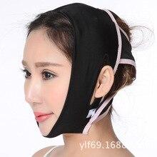 Лидер продаж! Женские инструменты для подтяжки лица, массажная тонкая маска для лица, коррекция лица, подтягивающая маска типа челюсти, повязка для похудения, косметическая маска