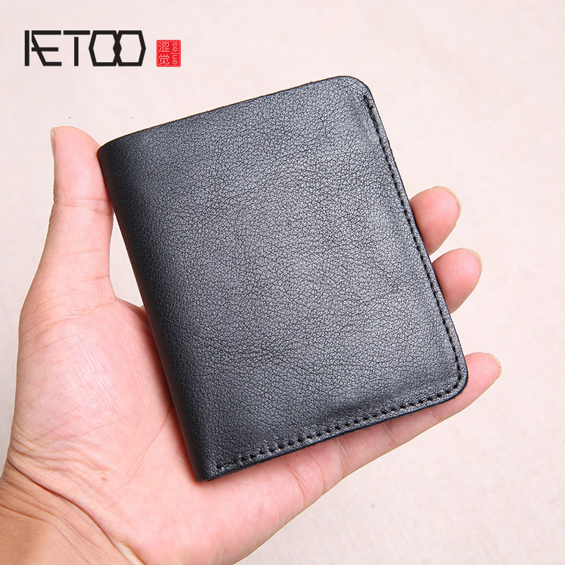 AETOO Wallet Men's Short Leather Top Layer Leather Slim Mini Wallet Men's Vertical Student Manual Wallet Soft Leather