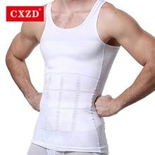 CXZD, мужской утягивающий корсет для тела, Формирователь живота, жилет для похудения, нижнее белье, корсет для талии, Cincher, мужской боди, Прямая поставка
