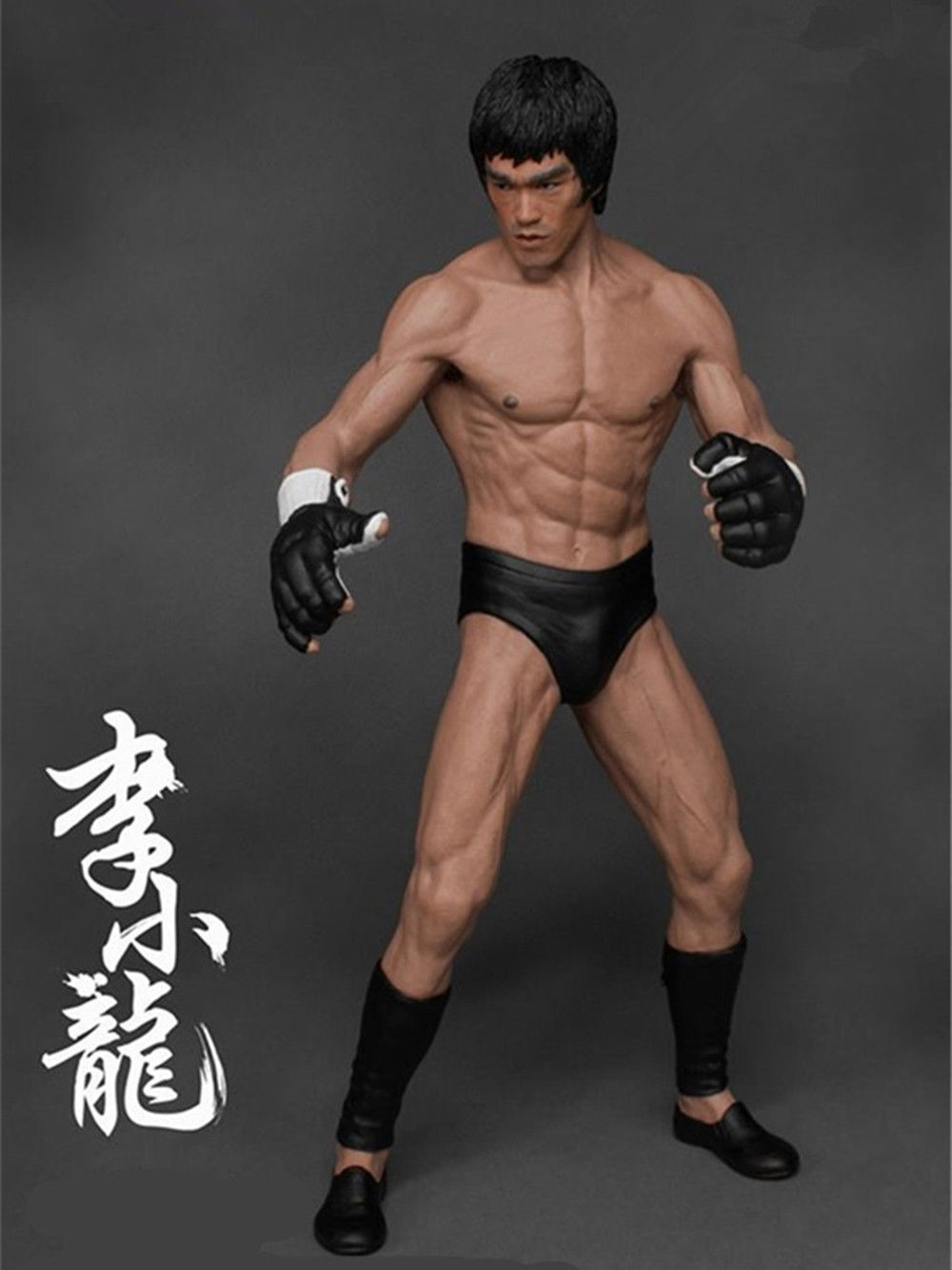 Bruce Lee Action Figure Collector Model Kung Fu 1:12  PVC Statue Decoration Toy Gift