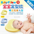 High qulity Slow rebound sponge pillow Toddler Baby Protect neck Finalize the design Corrective pillow Free shipping