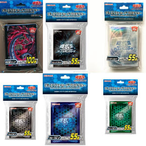 Duel-Card-Holder Card-Protector Board-Game Oh-Card 20th Yu Gi Pack DM Anniversary Various-Color