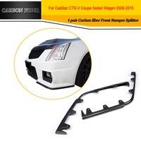Centro de Fibra De carbono Frente Lip Spoiler Divisores Laterais Flaps Bumper Protetor do Queixo Para Cadillac CTS V 2009-2015 vsport