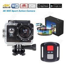 Free shipping Full HD 4K BOBLOV SJ8000 170 Degree 16MP WiFi Sports Action Camera w Remote
