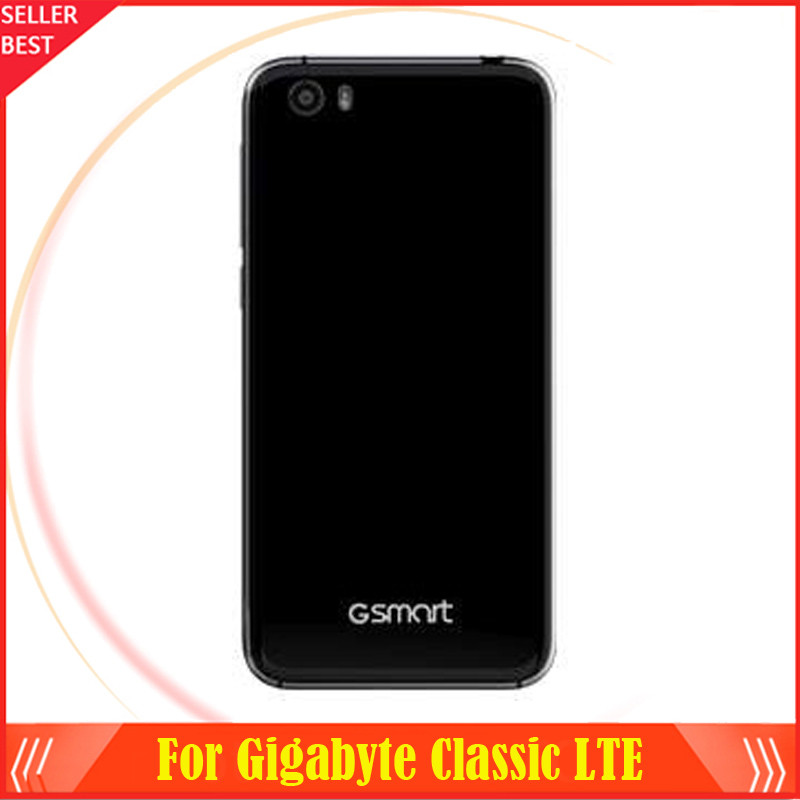 Gigabyte Classic LTE