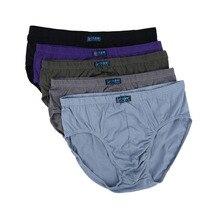 Large Mens Underwear cotton pants size Triangle High Waist Suitable for men Size L-8XL