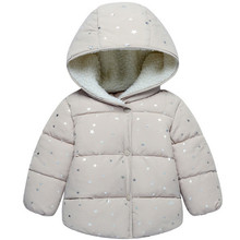 Baby Girls Coat & Jacket Outerwear