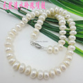 Pearl 1x 0.7cm wheels natural freshwater pearl necklace
