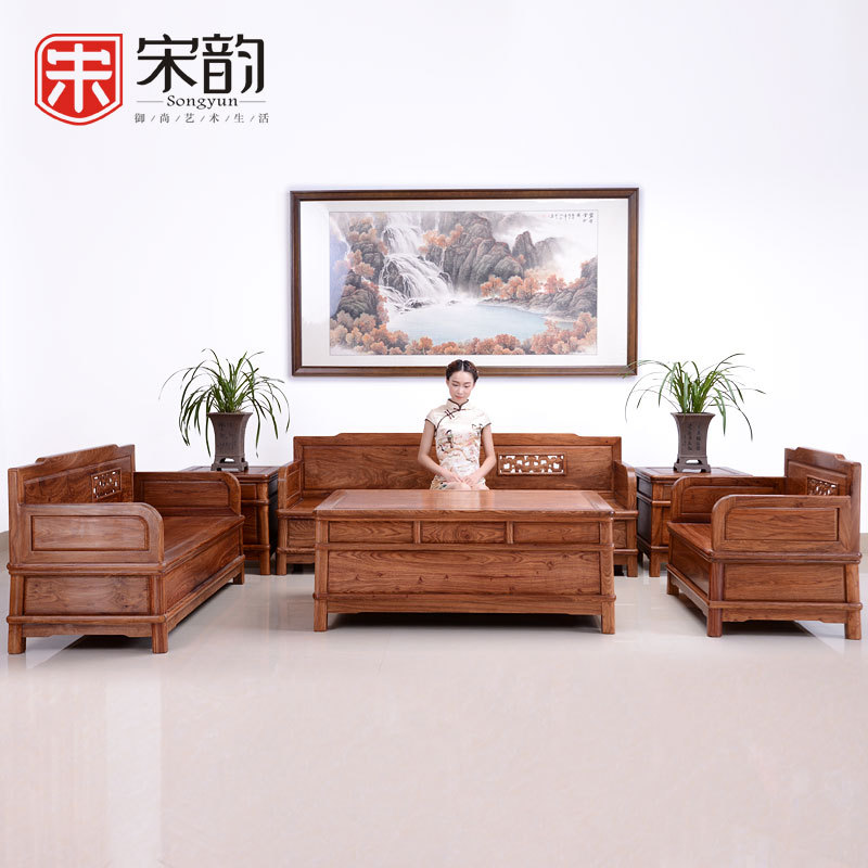 Song Yun African Rosewood Mahogany Furniture Living Room Sofa Sofa Combination Chinese Classical Antique Furniture Wood