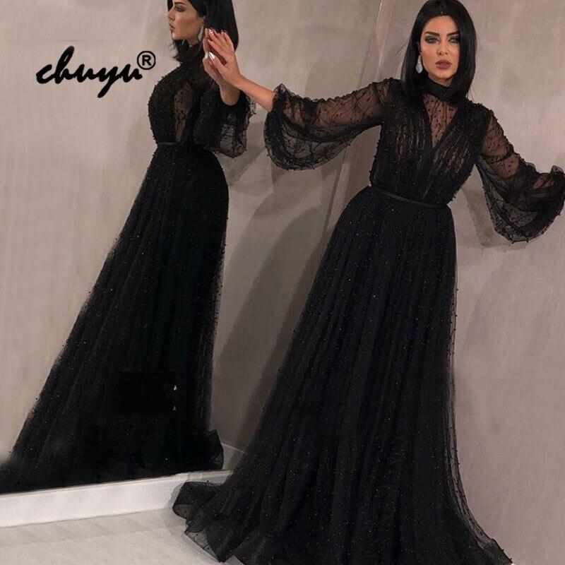 Robes de soirée musulmanes manches longues lanterne a-ligne Tulle perles Illusion islamique dubaï saoudien arabe robe de soirée robe de bal
