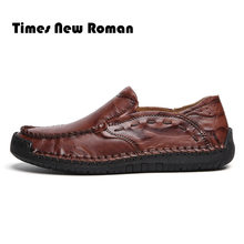 Times new roman men shoes 정품 (China)