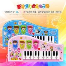 Multifunktions Whack-a-mouse mole Tastatur auf Frühkindlichen Bildungs Baby Harfe Sound Instrument Elektrische Spielzeug 14 schlüssel Harfe