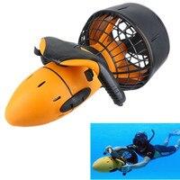 Водонепроницаемый 300 Вт Электрический 4,5 5,5 км/ч высокоскоростной подводный мир 30 М скутер двойной скоростной пропеллер Drving бассейн RC Подвод