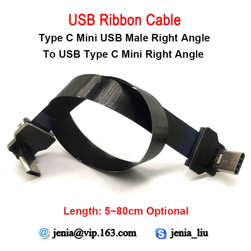 5CM To 80Cm FFC USB Type C Cable Flat Thin Ribbon Fpv Cable Type C 90 Degree To Type C 90 Degree