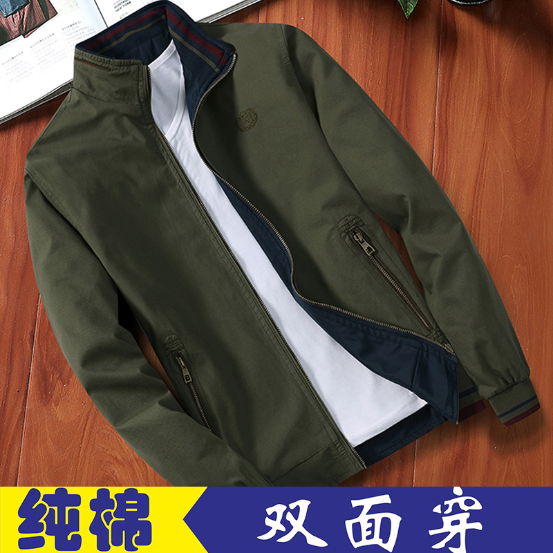 Cheap Wholesale 2019 New Autumn Winter Hot Selling Men's Fashion Casual Ladies Work Wear Nice Jacket MP327