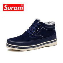 Фотография SUROM Brand Fashion Men