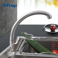 1 Set Kitchen Faucet Deck Mounted Brushed Nickel Finish Cold And Hot Water Mixer 360 Degree