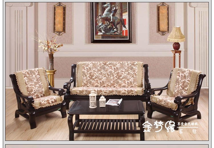 High Resilience And Thick Wood Sofa Cushion With Lace Design The