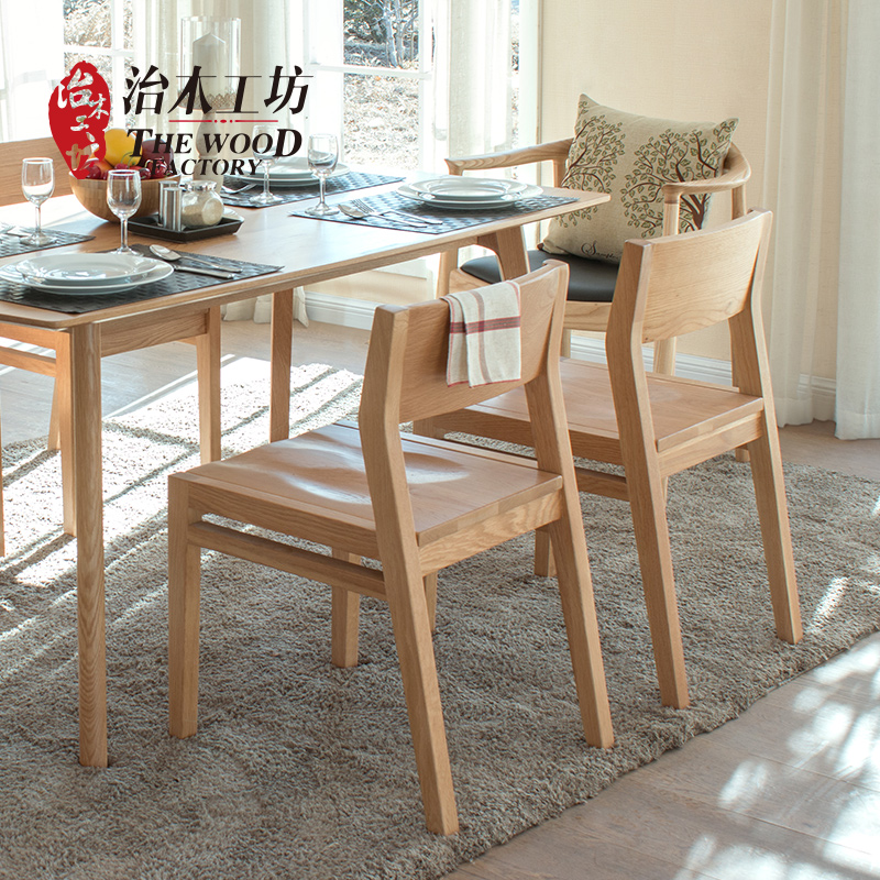 buy pure solid wood dining chair american black walnut color white oak dining chair chair study chairs meal chair furniture from reliable