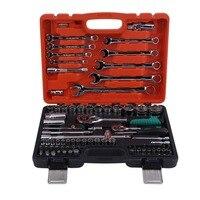 82pcs Multifunction Keys Spanner Car Vehicles Repair Tool Ratchet Torque Wrench Combo Tools Kit Auto Repairing Hand Tools Set