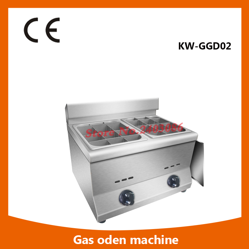 Gas Donut Fryer/snack Food Oden Cooking Machine, High Quality Oden Cooking Machine,Snack Fryer big snack vending machine