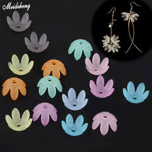Fashion Jewelry Flower DIY Beads Acrylic Six-Claw Grinding Fairy Gas Earrings Light Fog Head Ornaments Accessory