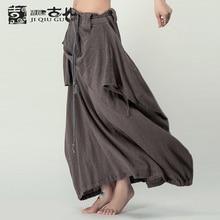 Jiqiuguer Art to Wear Trend Pants Medium Waist Long Linen Cotton Pants Pleated Harem Pants Elastic Cuff Summer Pants L142K008