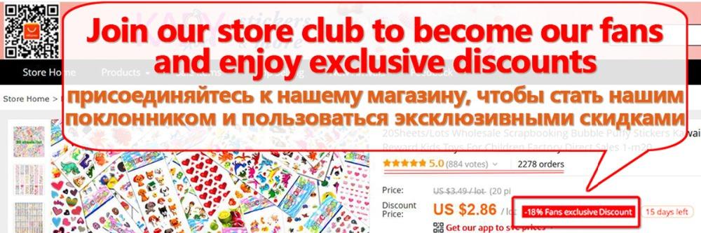fans discount 2
