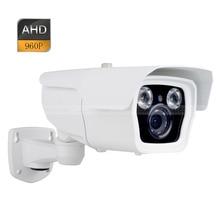 1.3MP 960P HD AHD CCTV 2 Array IR Digicam Outside Surveillance 6mm Lens