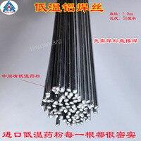 whole package about 320 pcs A low temperature aluminum cored aluminum strip without aluminum powder copper aluminum strip