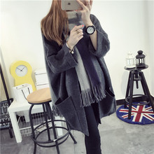 Ladies sweater autumn Korean sweater cardigan coat winter dress female big cuffs