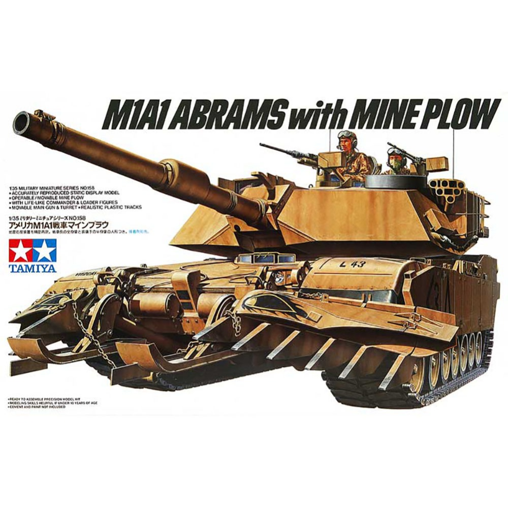OHS Tamiya 35158 1/35 M1A1 Abrams With Mine Plow Military Assembly AFV Model Building Kits oh ohs tamiya 35348 1 35 russian self propelled gun su 76m military assembly afv model building kits oh