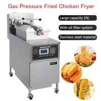 24L Gas Pressure Fried Chicken Fryer Commercial Pressure Fryer Digital LCD KFC Chicken Oil Frying Machine