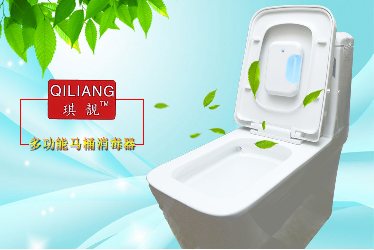 Mini Toilet UV Disinfection Machine Closet Shoe Cell Phone Sterilization Dryer Appliances Multi-function Timing Germicidal Lamp shanghai kuaiqin kq 5 multifunctional shoes dryer w deodorization sterilization drying warmth