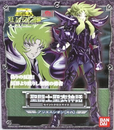 лучшая цена Bandai Underworld Hades Specter Gold Saint Surplice Aries Shion Saint Seiya Cloth Myth Model