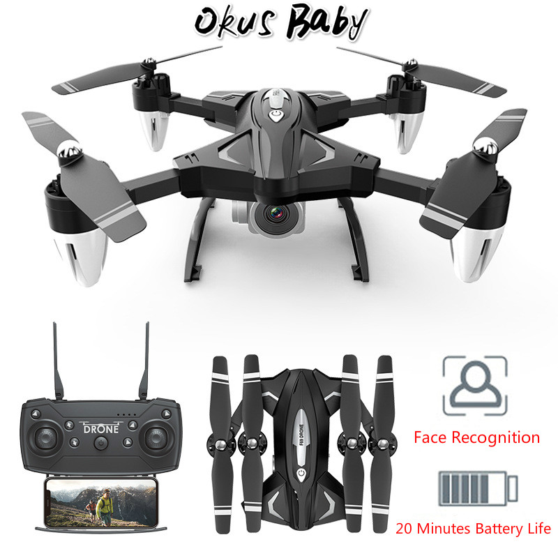 Brand New Drone HD Camera 30W /200W Quadcopter One-button Return Flight Hover RC Helicopter 4CH Foldable Aircraft Pictures Video image