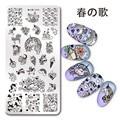 Newly 1Pc 12*6cm Rectangle Stainless Stamping Plate Unicorn Pattern Manicure Nail Art Plate Harunouta L045